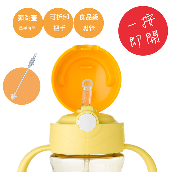 台灣製 彈跳學習水杯蓋 帶柄水杯蓋 奶瓶專用 學習杯 可拆卸水杯蓋【EA0057-M】