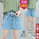 【五折價$405】糖罐子綁帶造型排釦拉鍊牛仔短褲→藍 預購【KK7353】(XL號下標區)