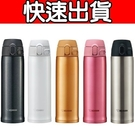 《快速出貨》象印【SM-TA48-BA】480ml 超輕量OneTouch不鏽鋼真空保溫杯 優質家電