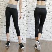 運動健身褲女跑步春夏瑜伽七分褲提臀緊身