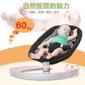 儿童搖搖椅 嬰兒安撫椅哄睡哄寶神器