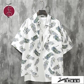 沙灘襯衫 夏威夷男士短袖襯衫韓版潮流chic港味半袖寬鬆沙灘度假情侶花襯衣 酷男