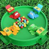 兒童玩具 兒童親子玩具桌面青蛙吃豆大號貪吃益智男孩吃球豆子游戲 城市科技