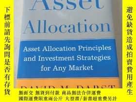二手書博民逛書店The罕見Art of Asset Allocation:資產配置的藝術Y212829