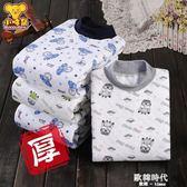 兒童保暖內衣套純棉加厚男童女童小孩棉毛衫寶寶睡衣 歐韓時代