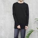 找到自己品牌 新款 男士 素面簡約舒適 長袖T恤 素面T