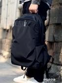 後背包雙肩包男簡約輕便大學生書包男士時尚潮流休閒電腦包潮牌旅行背包 朵拉朵