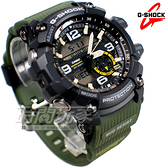 G-SHOCK GG-1000-1A3 CASIO卡西歐 雙顯設計電子錶 軍事綠 橡膠錶帶 LED 耐衝擊構造 GG-1000-1A3DR