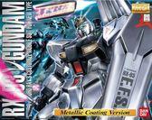 鋼彈模型 MG 1/100 RX-93 NU鋼彈 金屬質感版 逆襲的夏亞 TOYeGO 玩具e哥