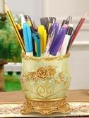 笔筒 歐宴時尚筆筒收納盒可愛創意化妝刷桶北歐ins風個性筆筒樹脂擺件 布衣潮人