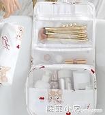 EACHY化妝包女便攜旅行出差護膚品收納袋子大容量洗漱包ins風超火 蘇菲小店