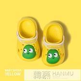 兒童拖鞋夏可愛女童1-3歲卡通防滑2男軟底寶寶涼拖洞洞鞋家居嬰兒 夏季新品