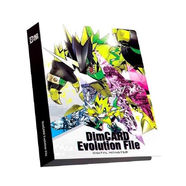 數碼寶貝 記憶卡收納進化手冊 收納盒 手冊 可放10張Dim Card 【預購6-7月】