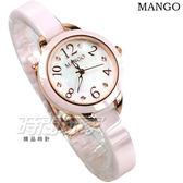 MANGO 低調奢華 花漾美型 陶瓷時尚腕錶 女錶 陶瓷錶 玫瑰金x粉紅色 珍珠螺貝面盤 MA6718L-11