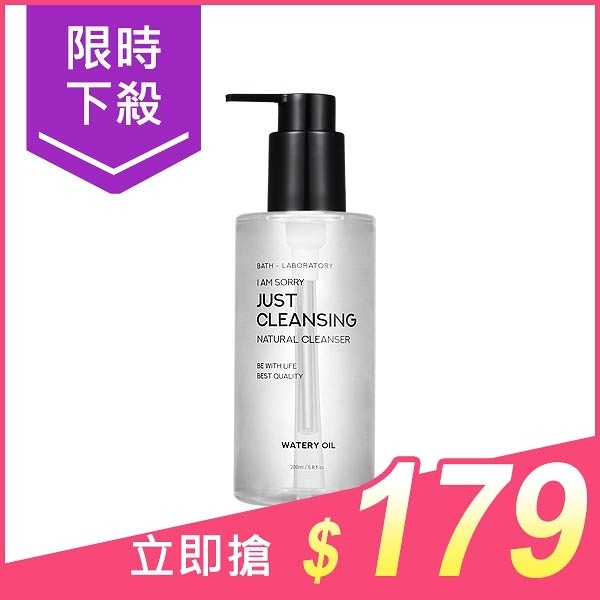 韓國 BLAB 植萃深層卸妝油(200ml)【小三美日】原價$199