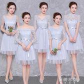伴娘服短款新款韓版姐妹團畢業聚會年會晚禮服結婚姐妹裙   蓓娜衣都