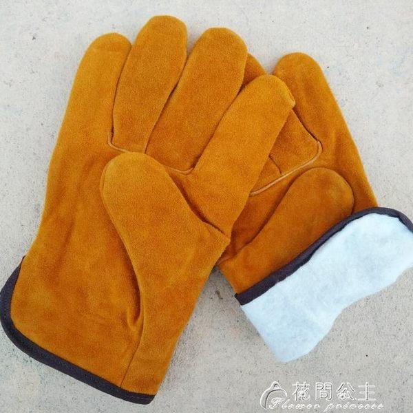 短款全牛皮電焊手套焊工焊接耐用耐用隔熱加棉保暖防護手套花間公主