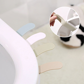 簡約素色馬桶提蓋器 衛生 掀蓋 手提 不髒手 浴室 翻蓋 把手 創意 居家【M124】MY COLOR
