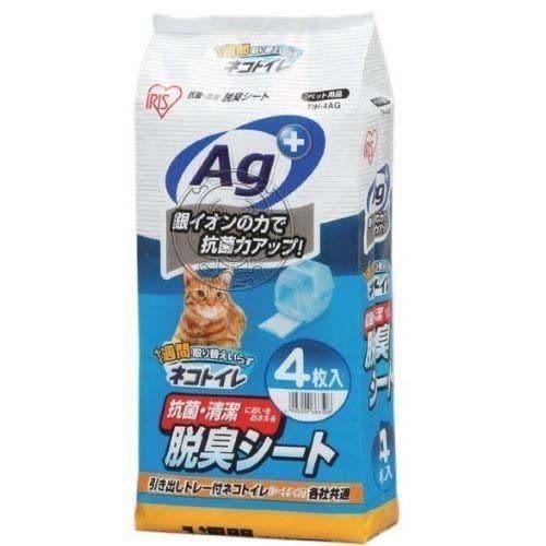 【zoo寵物商城】【IRIS】TIO-530貓砂盆專用抗菌尿布TIH-4AG*1包