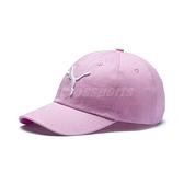 Puma 帽子 Classics Baseball Cap 粉紅 白 男女款 老帽 【ACS】 05291985