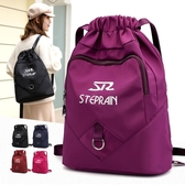 束口袋抽繩後背包男女簡易大容量背包戶外旅行防水輕便運動健身包【鉅惠85折】