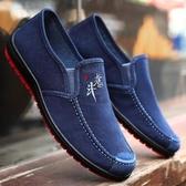 2020新款帆布鞋男老北京布鞋透氣休閒鞋夏季單鞋軟底防臭懶人鞋子 雙11提前購