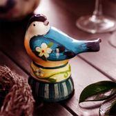 歐式手繪陶瓷牙簽筒家用牙簽罐創意時尚小鳥造型牙簽盒套裝  可然精品鞋櫃