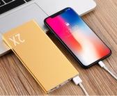 行動電源-M20000超薄行動電源便攜智慧MIUI蘋果6沖安卓手機通用行動電源毫安培 東川崎町