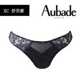 Aubade-舒芙蕾S蕾絲綢緞丁褲(鐵灰)XC