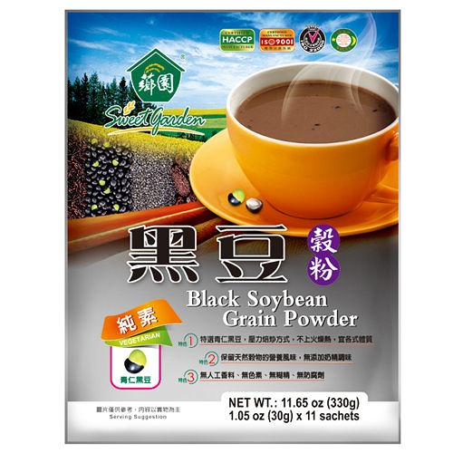 【薌園】黑豆穀粉 (30公克 x 11入)