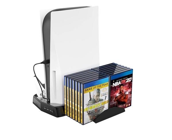 [哈GAME族]免運費 可刷卡 PS5專用(通用款) 全新 KJH P5-010-2 PS5多功能充電散熱底座+收納架