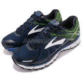 BROOKS 慢跑鞋 Adrenaline GTS 17 十七代 藍 綠 DNA動態避震 男鞋【PUMP306】 1102411D455