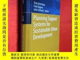 二手書博民逛書店Planning罕見Support Systems for Su
