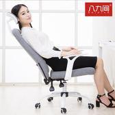 電腦椅 八九間 電腦椅辦公椅子靠背凳子家用 網椅布藝旋轉椅時尚現代簡約 igo歐來爾藝術館
