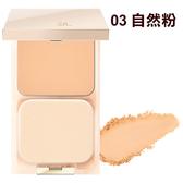 EXCEL裸透美肌輕粉餅03自然粉 9g