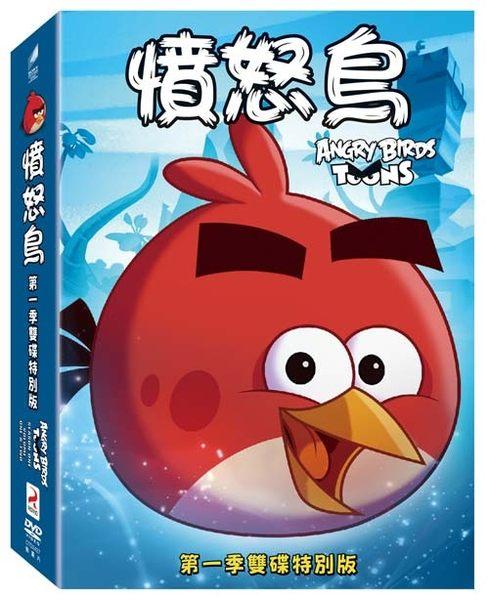 憤怒鳥 第一季雙碟特別版 DVD (音樂影片購)