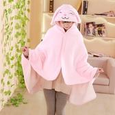 懶人披肩 可愛小熊秋冬季加厚懶人披肩斗篷卡通辦公室午睡毯學生午休絨毛毯 【全館免運】