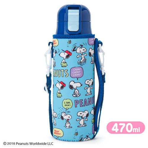 Sanrio SNOOPY輕量不鏽鋼保冷直飲水壺附袋(俏皮生活)★funbox生活用品★ 803812