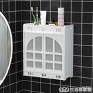 免打孔衛生間置物架壁掛廁所浴室洗手間化妝品洗漱用品墻上收納櫃 NMS樂事館新品
