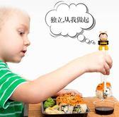 兒童餐具 小孩餐具套裝嬰兒幼筷子訓練筷寶寶學習練習筷家用勺子叉男孩   提拉米蘇