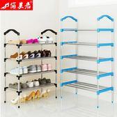 鞋架多層簡易家用經濟型省空間組裝防塵收納鞋柜宿舍門口小鞋架子