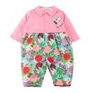 【愛的世界】防風鋪棉牡丹金魚長袖連身褲/6個月~1歲-台灣製-  ---秋冬連身