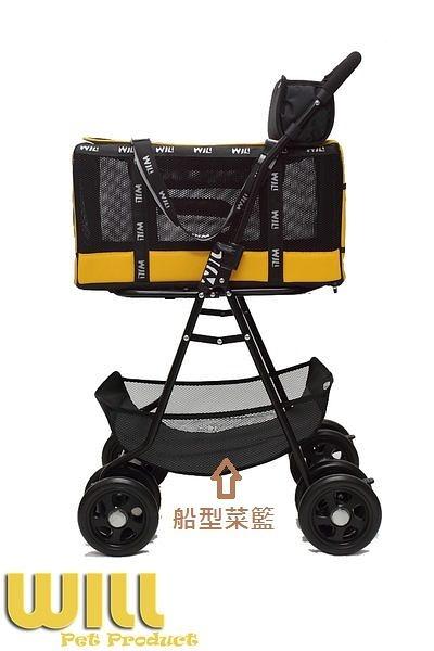 WILL設計 + 寵物用品 萬搭設計 雙層可拆式推車*WB03*超透氣網款☆黑網X黃/桃紅(兩色)