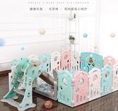 遊戲圍欄兒童圍欄室內家用寶寶游戲柵欄安全防護欄嬰兒爬行墊學步圍擋玩具xw