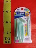 316216 刷樂L 型牙間刷SSS 12 入0 7mm
