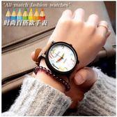 [新款] 韓版 時尚 大錶盤 男女 學生 情侶 手錶 女款 石英錶 簡約風