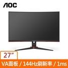 AOC 艾德蒙 27型 VA面板 144Hz QHD 2K低藍光不閃頻電競螢幕顯示器 CQ27G2