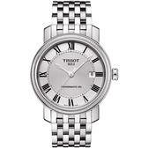 TISSOT 天梭 Powermatic 80 寶環系列經典羅馬機械手錶-銀/40mm T0974071103300