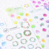 【BlueCat】花瓣花卉水彩漸層和紙貼紙