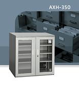 收藏家 AXH-350/AXH-350M 高承載左右雙門大型防潮櫃@弘瀚